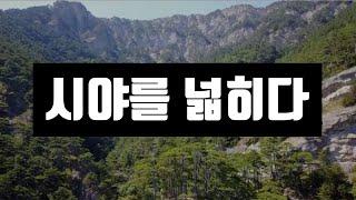 동영상강의 이러닝솔루션 이런툴, 제작비 무료