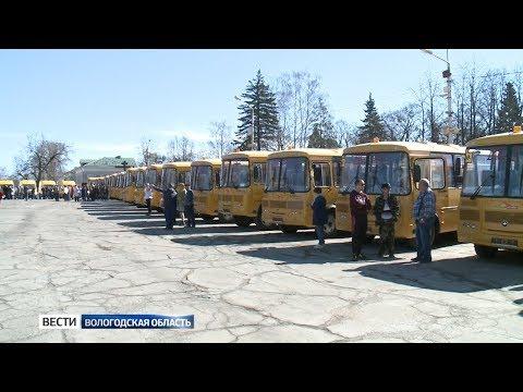 Новые школьные автобусы отправятся в районы Вологодской области
