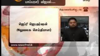 News 1st Lunch time Shakthi TV 1PM 13th January 2015