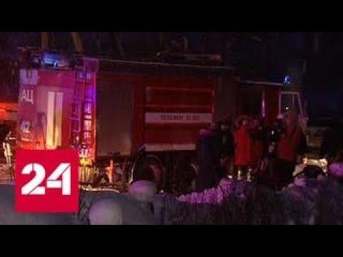 Семьи жертв крушения Ан-148 получат по 4 миллиона - Россия 24