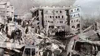 Стихотворение  Землетрясение