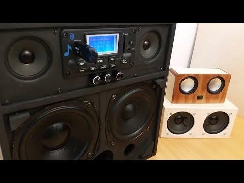 DIY: Powerful 2.1 Portable Bluetooth Boombox