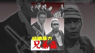 終戦から間もない東京銀座。そこには無法と暴力がはびこり、力だけがも...