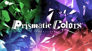 【にじさんじ】カバーソングアルバム - 10/28発売『Prismatic Colors』XFDムービー
