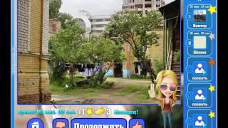 Игра Найди кота Одноклассники как пройти 591, 592, 593, 594, 595 уровень, ответы?