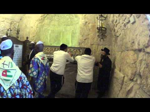 Tomb of David (King David), Jerusalem, Israel .... Listen to a Jewish prayers and a shofar blowing