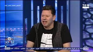 رضا عبد العال: النادي الأهلي علم على فايلر وفرض عليه صالح جمعة وهيفرض عليه أزارو