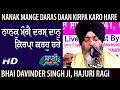 Canada samagam  || Bhai Davinder Singh Sodhi Ji || Sodhi Production