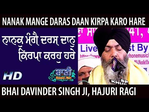 Kirpa-Karo-Hare-Bhai-Davinder-Singhji-Sri-Harmandir-Sahib-G-Tikana-Sahib-Delhi