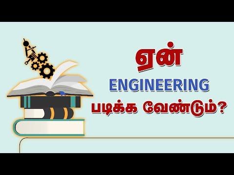 ஏன் Engineering படிக்க வேண்டும் ?  Raj Mohan | Put Chutney