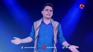 اغنية ياوليد ياميري | عاكس خط 6 | محمد الربع