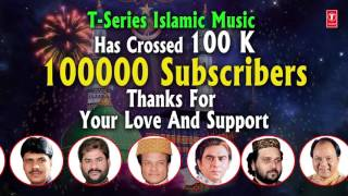 ♫ Celebrate ►100000 ◄ SUBSCRIBERS ♥ T-Series Islamic Music ♥  || Thanks For Your Love & Suppert