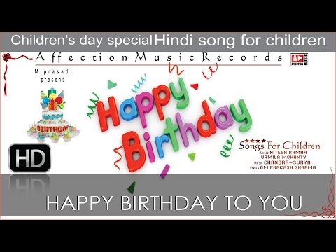 Happy Birthday To You  | Birthday Song For Kid's  | Hindi Balgeet | Hindi Children's Songs
