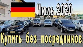 Бюджетные авто в Германии. Опель Зафира Б. Купить без посредников.