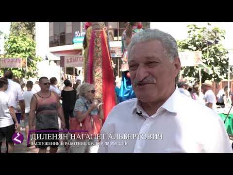 Армянская община (г. Горячий ключ) сюжет.