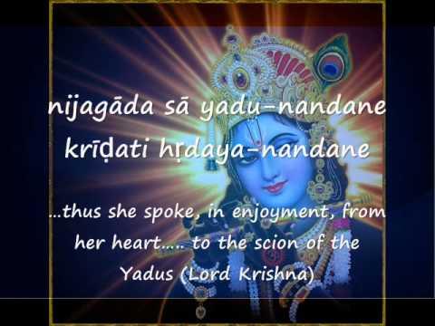 Gita Govindam - Ashtapathi #24- Kuru Yadunandana – Radha's love for Krishna