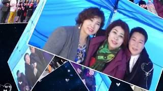 가요사랑 코리아예술기획 KBA-TV 출연진 모두모두  이모저모 배경음 가수 강민서 영호남의 짝사랑  바다 같은 친구 2018 3 11 월미도 공연