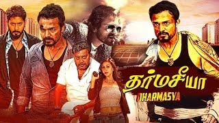 DHARMASYA | Tamil New Movies 2020 Full Movie | Tamil Full Movie 2020 New Releases Action HD