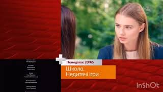 Школа 3 сезон 1 серия Анонс Official