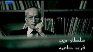 al hob al mamnou3 الحب الممنوع