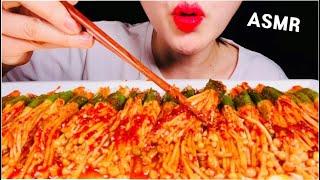 ASMR 마라팽이버섯 Spicy Enoki Mushro…