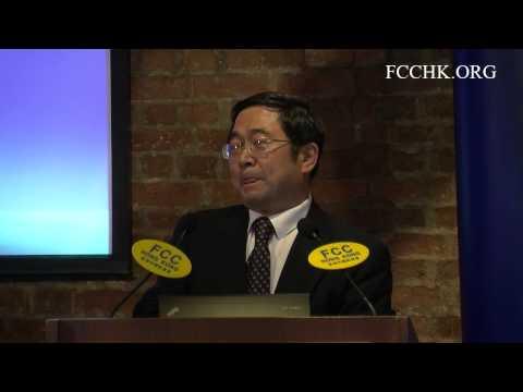 2014.08.28 Wang Zhenmin & Mo Jihong (Topic: The White Paper and Elections in Hong Kong)