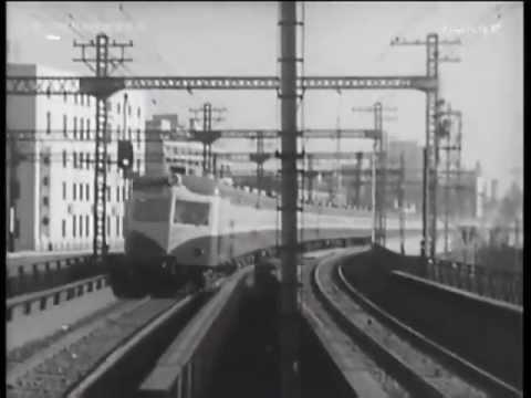 「新しい鉄道力 」日映科学映画製作所1957年製作