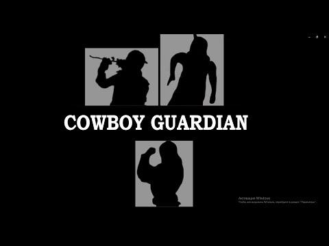 COWBOY GUARDIAN (COWBOY BEBOP REFERENCE)