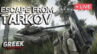🔴 Escape from Tarkov - Вы...