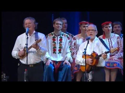 Mlinarca - Prifarci & Tina Južnič