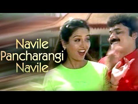 Navile Pancharangi Navile (HD) - Yajamana Song - Vishnuvardhan -Abhijith - Prema - Kannada Superhits