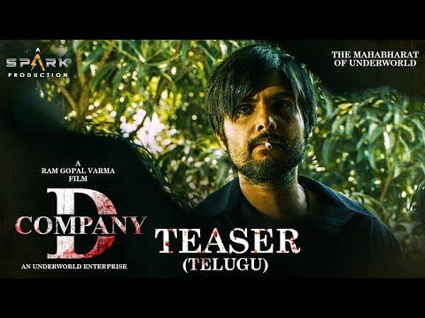 A Peek into D COMPANY - Official Teaser ( Telugu ) | RGV | Spark Productions | #RGVLatest