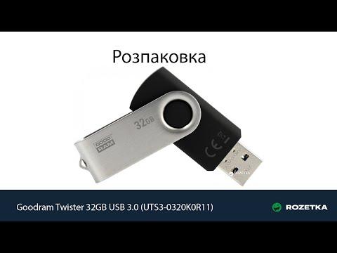 Goodram Twister 32GB USB 3.0 (UTS3-0320K0R11)