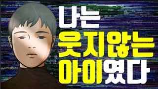 감정이 없는 아이 아몬드 책리뷰, 베스트셀러 아몬드, …