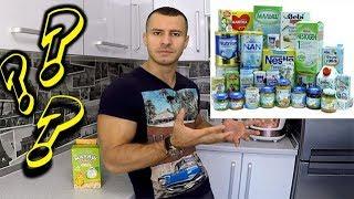 видео Детское питание для набора мышечной массы