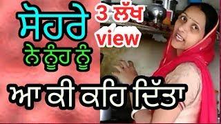 ਠਰਕੀ ਬੁੜਾ || new Punjabi funny video 2018 || latest Punjabi comedy video 2018