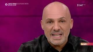 Καλό Μεσημεράκι   Χρυσή Τηλεόραση   07/11/2019
