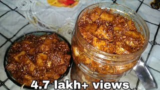 Kathal ka achaar | jackfruit pickle | so simple and easy