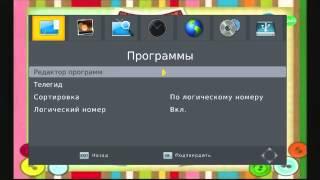 Відео огляд налаштування D Color DC901HD