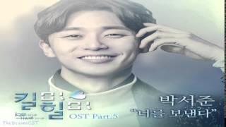 Video Park Seo Joon - 너를 보낸다 (Kill Me, Heal Me OST Part.5) download MP3, 3GP, MP4, WEBM, AVI, FLV April 2018