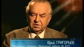 СССР и Россия против НАТО. Ударная сила. 087 выпуск. Громовержец Посейдона.
