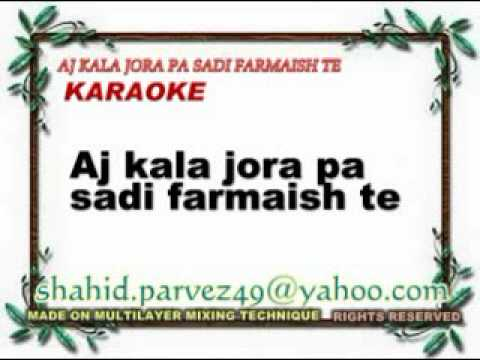 AJ KALA JORA PA SADI FARMAISH TE KARAOKE BY SHAHID PARVEZ CH.