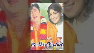 Andala ramudu   full length telugu movie   anr, latha