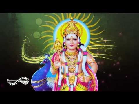 Muthai Tharu - Thiruppugazh - Sudha Ragunathan