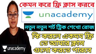 Free Special Class কেমন ভাবে join করবে Unacademy তে । How to join Unacademy free class ! #Unacademy screenshot 3