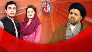 Baixar Baraan e Rahmat on Aaj Entertainment - Iftar Transmission - Part 1 - 13th June 2017 - 17th Ramzan