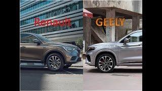 Renault Arkana vs Geely Xingyue FY11