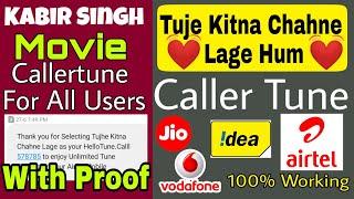 tujhe-kitna-chahne-lage-hum-caller-tune-kaise-set-kare-romantic-song-caller-tune