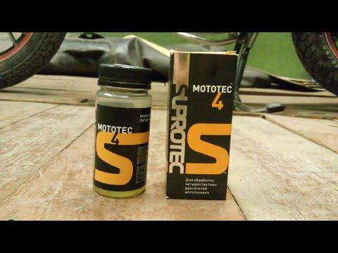 Suprotec Mototec 4/Часть2/ИТОГИ
