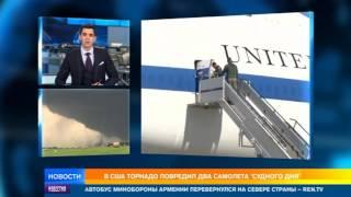 """Американские самолеты """"судного дня"""" серьезно пострадали в результате торнадо"""
